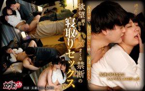 ดูหนังโป๊24GRKG-006 ลักหลับแฟนเพื่อน