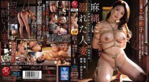 ดูหนังโป๊24JUL-457 Isshiki Momoko หลอกเย็ดหีป้า