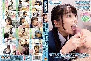ดูหนังโป๊24DANDY-749 Kanon Urara ดูหนังโป๊ AV หนังโป๊ฟรี