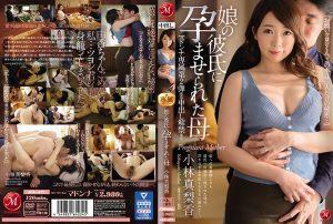 ดูหนังโป๊24JUL-477 Kobayashi Marika แหย่หีแม่