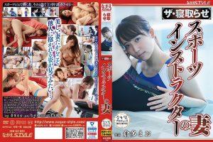 ดูหนังโป๊24NSPS-971 Kurata Mao เย็ดหีในเต๊น