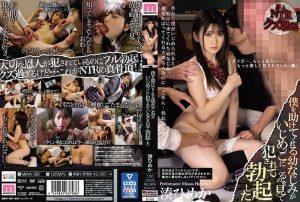 ดูหนังโป๊24MIAA-391 Minato Himeka MIAA-391
