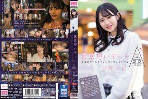 ดูหนังโป๊24MIDE-882 Ono Rikka tag_movie_group: <span>MIDE</span>