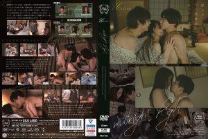 ดูหนังโป๊24SILK-122 Shida Yukina&Tsuno Miho มาแรง