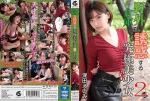 ดูหนังโป๊24GENM-072 Fukada Eimi GENM