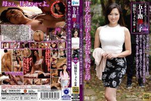 ดูหนังโป๊24NEM-057 Fukutomi Ryou โหนกหีใหญ่