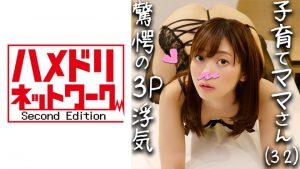 ดูหนังโป๊24HMDN-339 tag_movie_group: <span>HMDN</span>