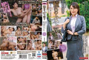 ดูหนังโป๊24MOND-210 Hirose Yuka บีบนม