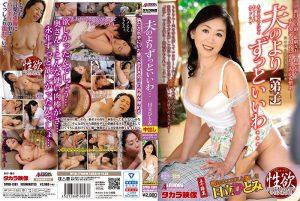 ดูหนังโป๊ xxx คลิปหลุด AvSPRD-1381 Hitachi Hitomi หนังx เอวี ซับไทย jav subthai