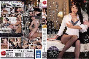 ดูหนังโป๊24JUL-479 Kimura Honoka เย็ดสดแตกใน