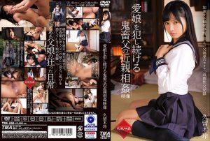 ดูหนังโป๊24T-28599 Kuruki Rei พ่อเย็ดลูก