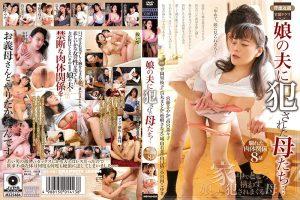 ดูหนังโป๊24MDVHJ-029 Yamaguchi Tsubaki เลียหีป้า