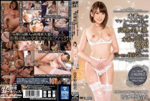 ดูหนังโป๊24MEYD-264 Hatano Yui  ได้ทีขี่แพะ ขอแซะร่องก้นหลอกเย็ดคุณนายเพราะมีความลับกับสามี เอวี ซับไทย