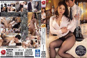 ดูหนังโป๊24JUL-544 Hatsune Minori ดูหนัง xxx