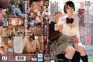 ดูหนังโป๊24URKK-036 Ichika Nenne URKK-036