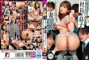 ดูหนังโป๊24MRSS-108 Ootsuki Hibiki tag_movie_group: <span>MRSS</span>