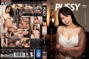ดูหนังโป๊24BAHP-075 Tenjou Misa videox24