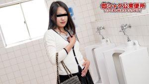 ดูหนังโป๊2410Musume-062621 JAVSUB-THAI