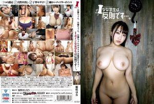 ดูหนังโป๊24HZ-007 Himesaki Hana HZ-007