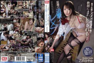 ดูหนังโป๊24SSIS-070 Otsushiro Sayaka เย็ดหีเพื่อน