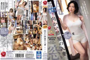 ดูหนังโป๊24JUY-777 Sayama Ai หื่นขั้นเซียนเนียนส่งพิซซ่า เอวี ซับไทย