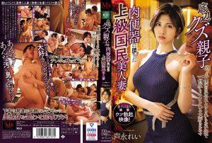 ดูหนังโป๊ xxx คลิปหลุด AvMVSD-458 Takizawa Nanao หนังx เอวี ซับไทย jav subthai