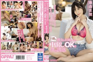 ดูหนังโป๊24PPPD-927 Yamamoto Shuri หีพี่แฟน