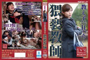 ดูหนังโป๊24NSPS-337 Mizumi Saki ดูหนัง18+