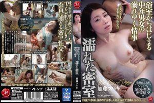 ดูหนังโป๊24JUL-591 Natsuki Kaoru ดูหนัง18+
