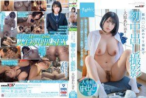 ดูหนังโป๊24SDAB-176 Oohara Amu ดูหนัง18+