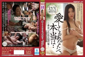 ดูหนังโป๊24NSPS-344 Ryuu Ryuu