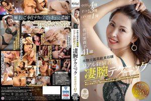 ดูหนังโป๊24KIRE-039 Sada Mariko ดูหนัง18+