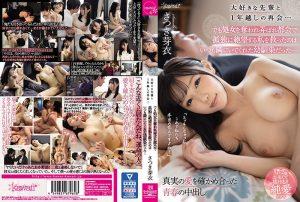 ดูหนังโป๊24CAWD-218 Satsuki Mei tag_movie_group: <span>CAWD</span>